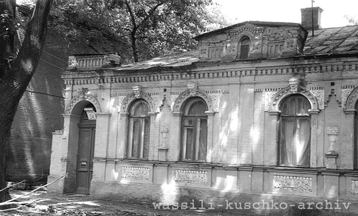 1988 год. Улица Герцена, 4a. Фото из коллекции Василия Кушко.
