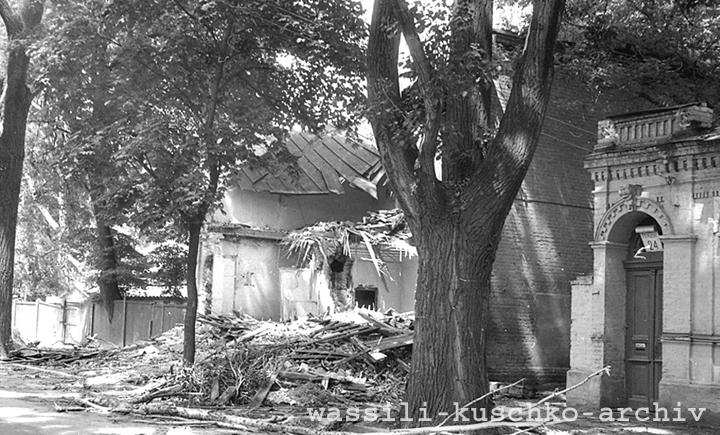 1988 год. Улица Герцена, 5a. Фото из коллекции Василия Кушко.