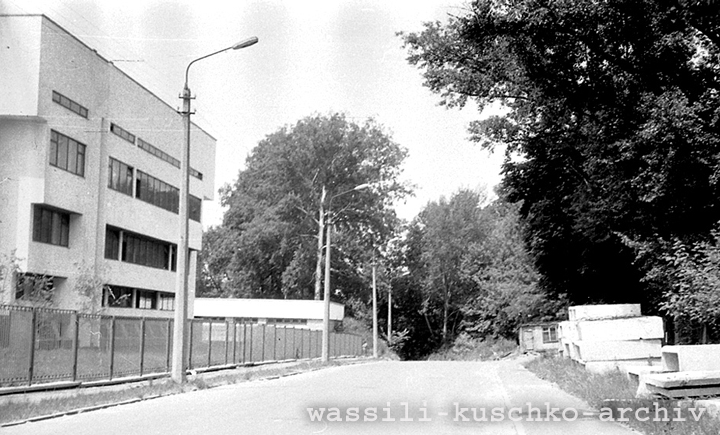 1988 год. Улица Герцена. Фото из коллекции Василия Кушко.