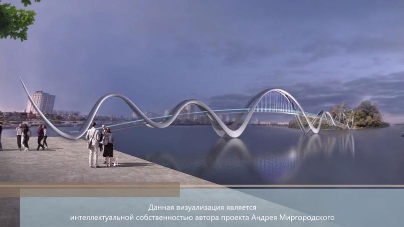 строительство нового пешеходного моста на оболони