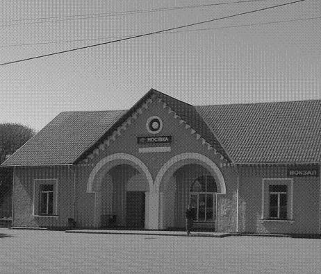 Залізнична станція Носівка, сучасний вигляд