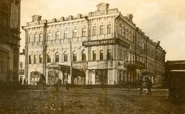 Один з фешенебельних готелів Пензи того часу, «Ермітаж»