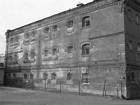 Пензенська губернська в'язниця