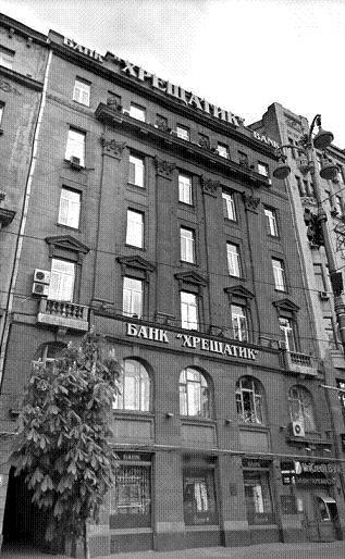 Ця більш пізня будова Київської філії вказаного банку краще відома киянам Хрещатик, 8, архітектор Л. Бенуа, 1912 рік, фото 2010-х років